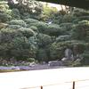 【イベント案内】学芸セミナー「謡曲庭園を語る (1) 黎明期~過渡期」( 1/27 、京都)