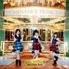 RGR楽曲ライナーノーツ#14 ルミナンスプリンセス/My Best Shine!!