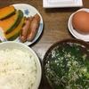 【美味】今日の朝ごはん「卵かけ納豆ご飯」
