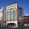 【オススメ5店】長崎市(長崎)にあるビアホールが人気のお店