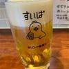 京都洛西口 すいば 洛西口で飲めるところ。