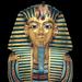 「エジプト王パロ」とは