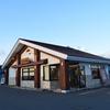 ソラチの豚丼専門店「十勝豚丼いっぴん帯広本店」に行ってきました