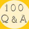 ゲイの100の質問をゲイ+ノンセクシャルがやってみた