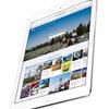 au版iPad AirとRetina iPad miniの料金プラン、毎月割、端末価格発表