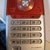 そろそろ携帯電話のデザインについて言っておこうか