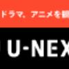 元サニワによる映画「刀剣乱舞~継承」感想 じじい好きなら観るべし!