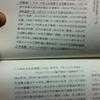 書籍:フラワーオブライフ第一巻 P250-252