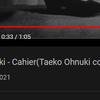大貫妙子「カイエ」カヴァー、YouTube再生回数100突破、御愛顧感謝デー