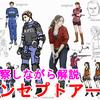 【バイオハザードRE2】全コンセプトアートをご紹介します!色々考察しながら解説!Resident Evil2 All Concept Arts【ホラー】