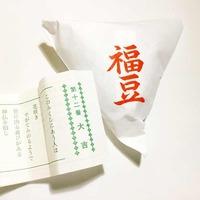 季節の変わり目に厄を払う!節分の「福豆」を江島神社で買ってきた話