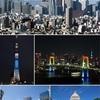世界四大巨大都市って何?
