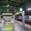 青春18切符で四国に行ってみた!!福井〜道後温泉