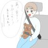 file52   ぬいぐるみ!