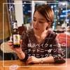横浜ベイクォーターで絶品アジア料理食べてきました!