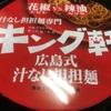 出張での部屋ご飯①最近のコンビニ麺は美味しいです♪