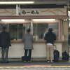 東武ラーメン春日部駅店の コロッケ玉子ラーメン