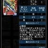 【11月25日発売】ガンダムクロスウォー新弾『鉄華演舞』ピックアップ青・緑編
