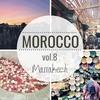 モロッコ旅行記⑧マラケシュ編Part1~世界遺産フナ広場とスーク歩き~
