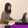野中美希のピアノ演奏会 元気が出るモーニング娘。楽曲メドレー編