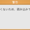 Firefoxで選択したURLに移動する方法。