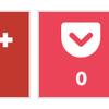 シロマティ氏製シェアボタンにGoogle+&Pocketのシェア数を表示させる