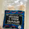 Trader Joe's(トレジョ)で買える冷凍メキシカン料理@テメキュラ、CA