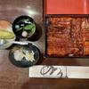 浜松の高級老舗うなぎ店『うなぎ料理あつみ』へ行ってきました!
