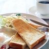 4月11日は「しっかりいい朝食の日」~若い頃は朝ご飯たべないねぇ~(*´▽`*)~