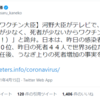 金子勝 立教大学大学院特任教授・慶應義塾大学名誉教授  2021年4月15日