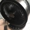 最大風量約170%アップの強力ターボ送風!3Dスウィングサーキュレーター「嵐」購入レビュー