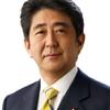 【みんな生きている】安倍晋三編[神戸市]/産経新聞