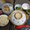 松屋の新メニュー「豆腐キムチチゲセット」を食べてみた話