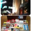 小生の新刊本『ネット右翼亡国論 ー桜井誠と廣松渉と佐藤優の接点 』(春吉書房)の書店発売が本格的に始まったようです。神田の「東京堂書店」の店頭には「平積み」されているようです。「書泉グランデ」にも。 〜(下へ続く。続きを読みたい人は、ここをクリック。)