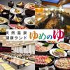 【オススメ5店】金沢市他・野々市・白山・内灘(石川)にあるカレーが人気のお店