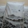 【ふるさと納税】山形県新庄市からお米が届きました!