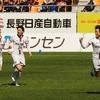 マッチレビュー J3リーグ第5節 AC長野パルセイロ vs いわてグルージャ盛岡