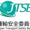 福岡空港でピーチ機が動けなくなったトラブルは整備不良か構造上の欠陥か!?国交省はエアバス社72機に一斉点検を指示!!