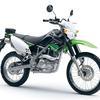 北海道ツーリングバイク候補 〜その2〜 カワサキ / KLX125