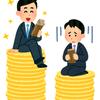 給料上がらないマンの見た増田さんの給料アップ術