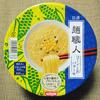 日清食品 日清麺職人 コーンしおバター味