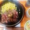再び「いきなりステーキ(イオンモール京都)」でお肉350gをたべてきた。