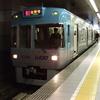 2012年3月 四国から新潟横断鉄道旅⑥