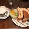 らんぽた 「一汁一菜」に感化される 梅田 珈琲の森のたまごサンドと土井氏講演会と串カツ他