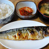 今日の食べ物 朝食に鯖の文化干し