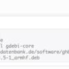RaspberryPi 3 に HandBrakeCLI をインストールしてDVD吸い出し&mp4にエンコードする → 成功