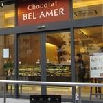 白金高輪駅に近いチョコレート店、BEL AMERはお茶も出来る!