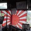 桜島を見つめ眠る薩摩隼人の足跡 ~戦史館~