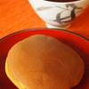 久しぶりに和菓子をアップ。浅草・徳太楼