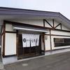 上士幌町 旨い豚丼の大盛りが食べられる穴場店「金亀亭」